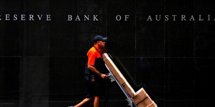 3d大本营论坛_澳洲央行维持利率不变 在政府预算公布前出言谨慎