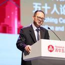 楊列勳:科技在促進金融產品創新的同時也有很多風險