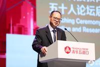 杨列勋:科技在促进金融产品创新的同时也有很多风险