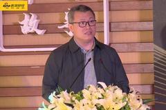 新浪財經CEO鄧慶旭:好的IP是聚焦品牌資源優勢、擴大傳播的能量載體