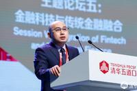 张韶峰:有远见的银行家应该要求科技公司给予赋能