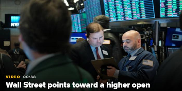 美股盘前:特朗普讲话在即 期指小幅攀升