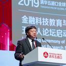 汪壽陽:中國在金融科技行業已處於國際領先水平