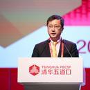 王翔:大部分金融風險是在認爲沒有風險的地方出現的