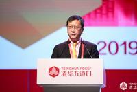 王翔:大部分金融风险是在认为没有风险的地方出现的