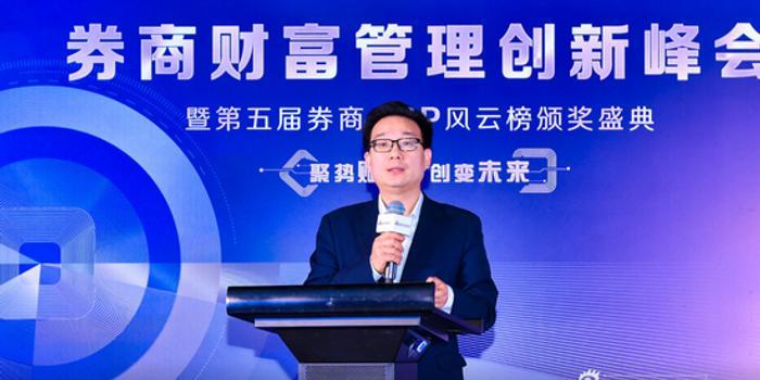杨东:区块链技术对于国家治理体系现代化有重要影响