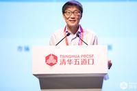 张维:技术对金融运营模式和创新产生很多思路、工具