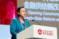 """张晓慧:中国需从""""金融大国""""走向""""金融强国"""""""