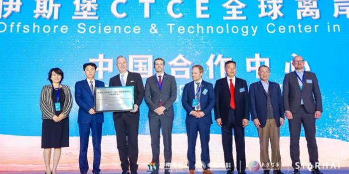 德国杜伊斯堡CTCE项目中国合作中心正式落户中南高科