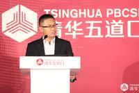 曹德云:金融科技快速发展给保险资管业带来九大挑战