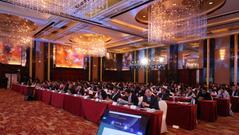 中基协等联合主办 第十届全球PE北京论坛举行