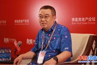 泰禾副总裁全忠:资金问题得到全面解决