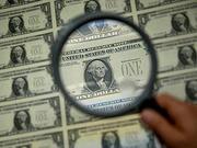 """美联储年内第二次加息 对中国""""股债汇""""有何影响?"""