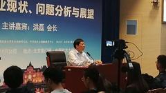 """洪磊:私募基金支持实体经济 """"卒于2018""""说法不靠谱"""