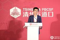 """水滴公司创始人沈鹏:三四线城市群体很需要被""""保障"""""""