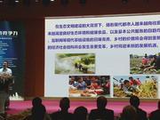 王峻:互联网等基础设施的完善将会模糊城乡界限