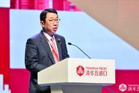 郑杨:上海已经成为中外资金融机构的重要聚集地