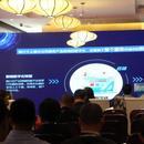 浙江孚臨科技CEO唐科偉:銀行4.0數字化轉型