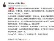 李国庆喊话俞渝:意图陷我于囹圄 你良心安否?