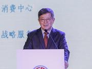 迟福林:海南自贸港建设要以服务贸易创新发展为主导