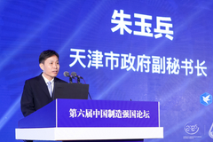 天津市政府副秘書長朱玉兵:天津將積極服務北京非首都功能疏解