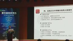 """倪鹏飞:""""竞地""""正让中国城市变得人财两空"""