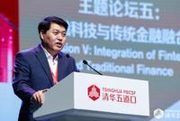 百信银行行长李如东:开放银行应该具备三大内涵