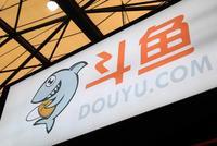 斗鱼在纽交所提交IPO申请 去年净亏损近9亿人民币