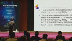 王小鲁:大城市要公平对待所有公民 放宽落户条件