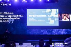騰訊醫療副總裁吳文達談數字化如何重塑醫療健康產業