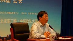 洪磊:私募基金监管应完善顶层设计 加强投资者教育