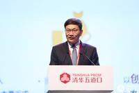 宜信CEO唐宁出席清华五道口全球金融论坛并演讲