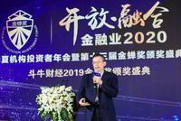 胡汝银:资本市场高质量发展依赖于市场的3大核心能力