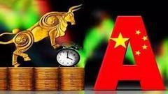 杨德龙:美国减税利好美国经济 A股补涨需求强烈