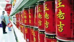 王老吉回应喝凉茶延长10%寿命:576只鼠实验得出结论