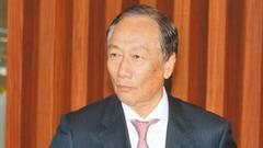 郭台铭为广州书记点赞:积极有为 再晚也要约我见面