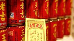 广药:国家863计划研究表明喝王老吉可延长10%的寿命