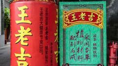 广药大健康产业战略野心:利用王老吉招牌功能性饮料