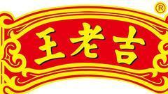 检察日报刊文评喝王老吉延寿:如何让吹牛也上税