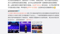 新浪民调:喝王老吉延寿?逾7成网友表示智商受侮辱