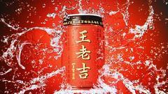 863计划参与者:课题组没给出喝王老吉延寿10%结论