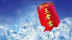 王老吉宣称可延寿已被质疑过 重提或有提振股价意图