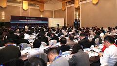 第一届中国不良资产管理50人论坛在京举办