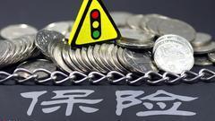 NO2.保险业迎最强监管:37张监管函 907张罚单罚金超1.1亿