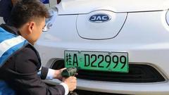 免征新能源汽车购置税政策延续 对冲补贴退坡影响