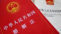 律师质疑小马奔腾案:巨额对赌不应属夫妻共同债务