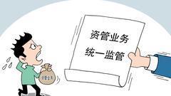 """中泰证券:金融监管方向不会动摇 但也不会使用""""蛮力"""""""