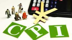 专家:2017年CPI上涨1.6% 物价走势呈现三大特点