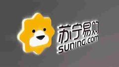 苏宁云商高开涨超3%  拟95亿购买万达商业3.91%股份