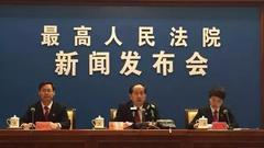 小马奔腾夫债妇偿案二审在即 2亿债务判决有望逆转